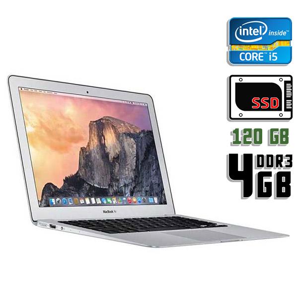 Ноутбук б/у 13,3″ Apple MacBook Air A1466 - Core i5 4260U / 4Gb ОЗУ DDR3 / SSD 120Gb / камера