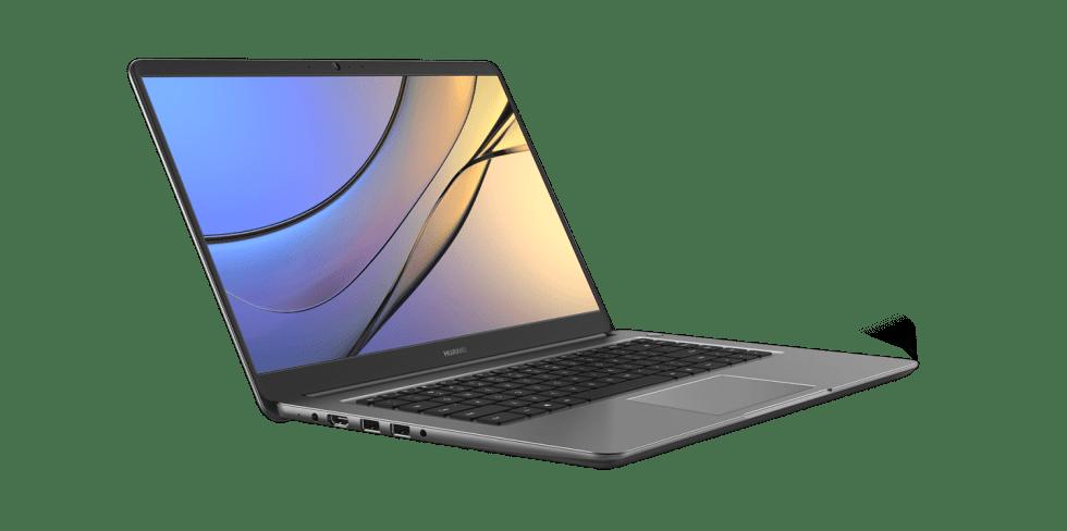 Ноутбук в тонком корпусе для офиса