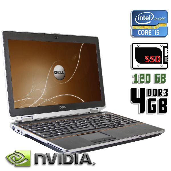 Ноутбук б/у 15,6″ Dell Latitude E6520 - Core i5 2Gen / NVS / 4Gb ОЗУ DDR3 / 120Gb SSD / камера
