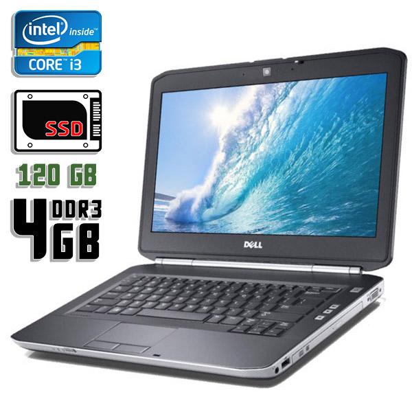 Ноутбук б/у 14,1″ Dell Latitude E5420 - Core i3 2310M / 4Gb ОЗУ DDR3 / 120Gb SSD / камера