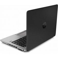 Ноутбук б/у 14,1″ HP EliteBook 840 G2 - Core i5 5200U / 8Gb ОЗУ DDR3 / SSD 120Gb / камера