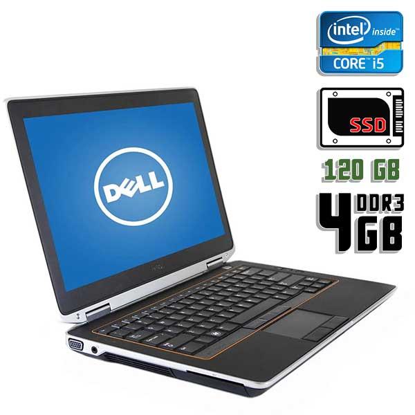 Ноутбук б/у 13,3″ Dell E6320 - Core i5 2410M / 4Gb ОЗУ DDR3 / 120Gb SSD