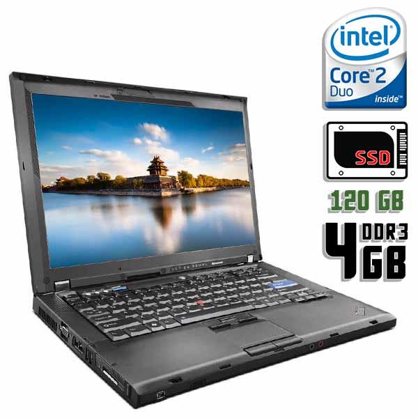 Ноутбук б/у 14″ Lenovo ThinkPad T400 - 2 ядерный / 4Gb ОЗУ DDR3 / 120Gb SSD