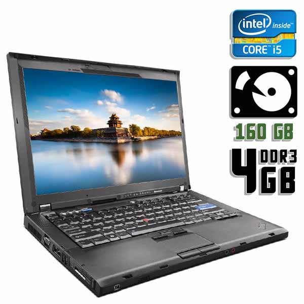 Ноутбук б/у 14″ Lenovo ThinkPad T400 - Core i5 520M / 4Gb ОЗУ DDR3 / 160Gb HDD