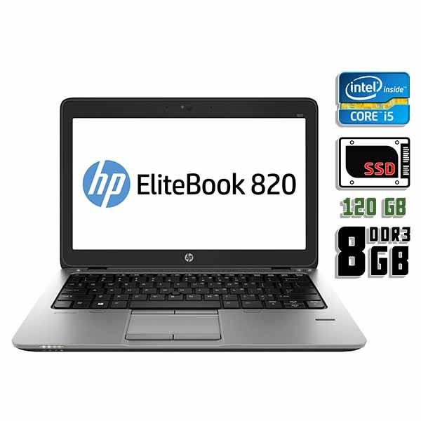 Ноутбук б/у 12,5″ HP EliteBook 820 G1 / Core i5 4300U / 8Gb ОЗУ DDR3 / SSD 120Gb / камера