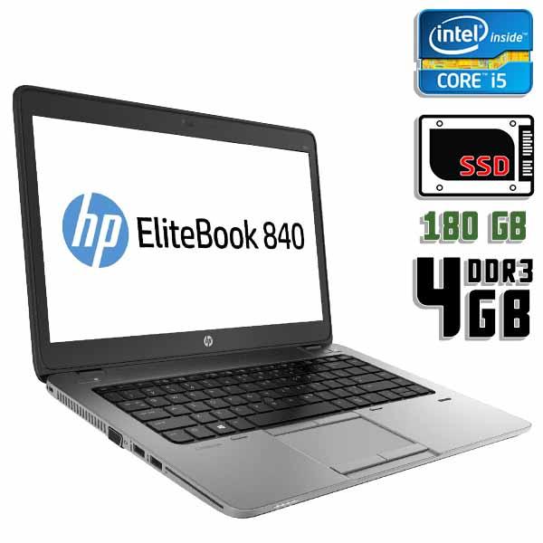 Ноутбук б/у 14,1″ HP EliteBook 840 G1 / Core i5 4200U / 4Gb ОЗУ DDR3 / SSD 180Gb / камера