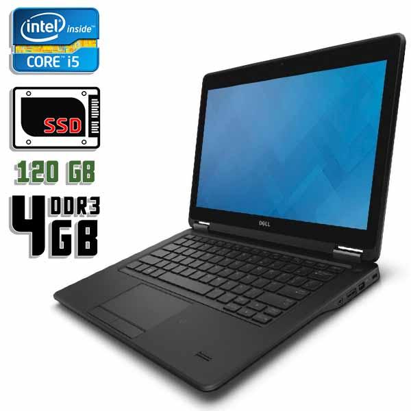 Ноутбук б/у 12,5″ Dell Latitude E7250 - Core i5 5300U / 4Gb ОЗУ DDR3 / 120Gb SSD / камера