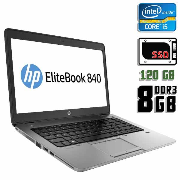 Ноутбук б/у 14,1″ HP EliteBook 840 G1 / Core i5 4200U / 8Gb ОЗУ DDR3 / SSD 120Gb / камера