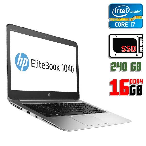 Ноутбук б/у 14,1″ HP EliteBook 1040 G3 / Core i7 6600U / 16Gb ОЗУ DDR4 / SSD 240Gb / камера