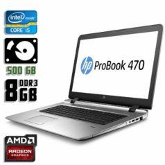 Игровой ноутбук б/у 17,3″ HP ProBook 470 G3 / Core i5 6200U / Radeon R7 M340 / 8Gb ОЗУ DDR3 / 500Gb HDD