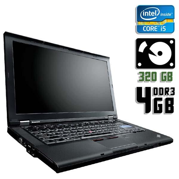 Ноутбук б/у 14,1″ Lenovo ThinkPad T410 / Core i5 540M / 4Gb ОЗУ DDR3 / 320Gb HDD / камера