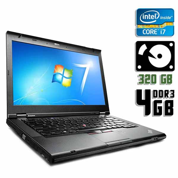 Ноутбук б/у 14,1″ Lenovo ThinkPad T430 / Core i7 3520M  / 4Gb ОЗУ DDR3 / 320Gb HDD / камера