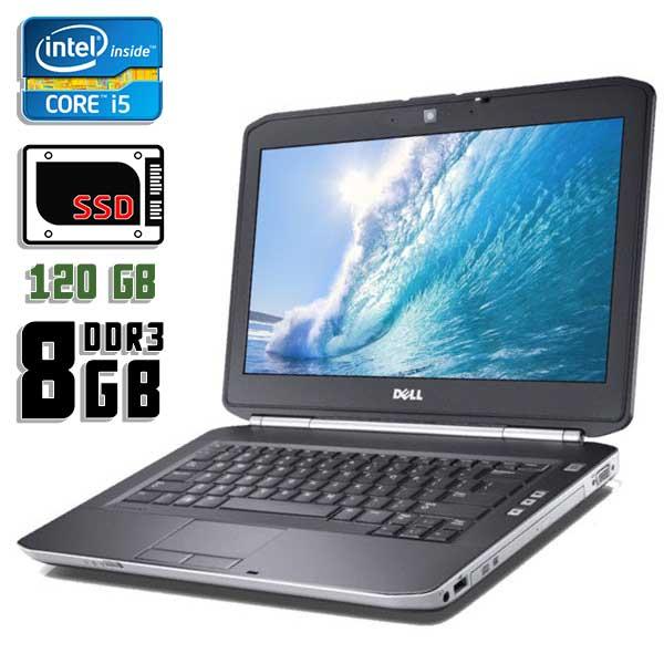 Ноутбук б/у 14,1″ Dell Latitude E5420 - Core i5 2520M / 8Gb ОЗУ DDR3 / 120Gb SSD / камера