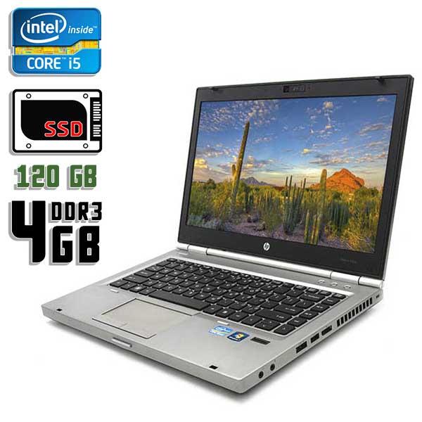 Ноутбук б/у 14″ HP EliteBook 8460p - Core i5 2520M / 4Gb ОЗУ DDR3 / SSD 120Gb