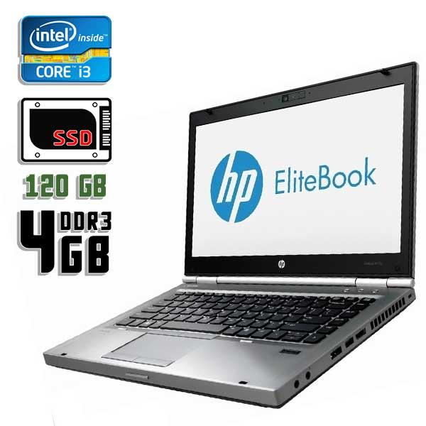 Ноутбук б/у 14″ HP EliteBook 8470p - Core i3 3110M / 4Gb ОЗУ DDR3 / SSD 120Gb