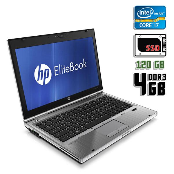 Ноутбук б/у 12,5″ HP Elitebook 2570p - Core i7 3520 / 4Gb ОЗУ DDR3 / SSD 120Gb / камера