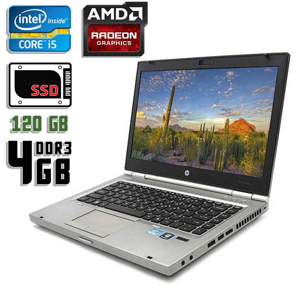Ноутбук б/у 14″ HP EliteBook 8460p - Core i5 2540M / 4Gb ОЗУ DDR3 / SSD 120Gb / Radeon HD 6470M