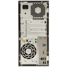 Компьютер б/у HP Pro 3400 - Core i3 2130 / 4Gb ОЗУ DDR3 / 500Gb HDD