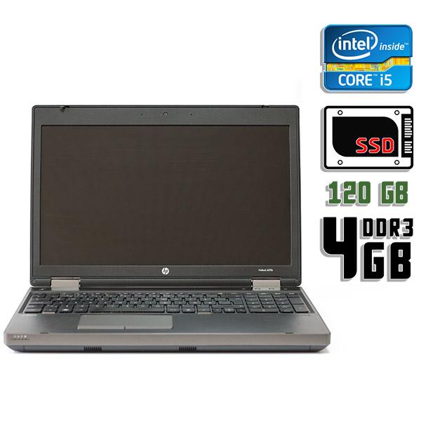 Ноутбук б/у 15,6″ HP Probook 6570b - Core 5 3320M / 4Gb ОЗУ DDR3 / 120Gb SSD / Камера