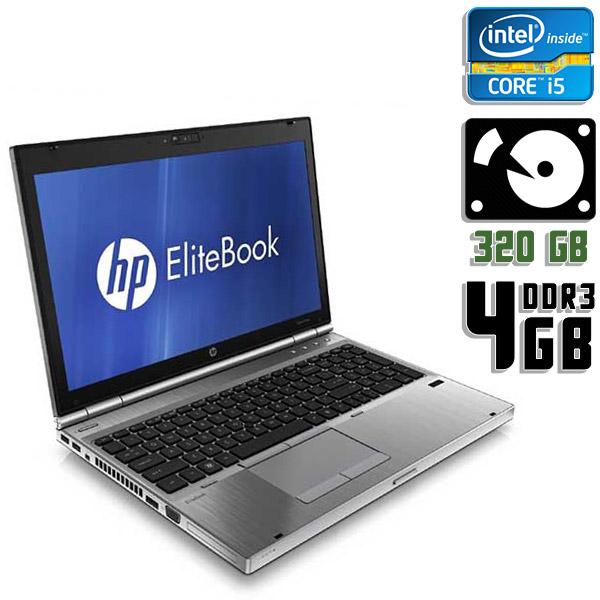 Ноутбук б/у 15,6″ HP EliteBook 8560p - Core i5 2520M / 4Gb ОЗУ DDR3 / 320Gb HDD / камера