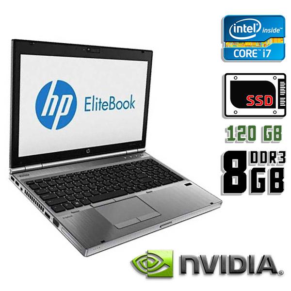 Игровой ноутбук б/у 15.6″ HP EliteBook 8570W - Core i7 3520M /  Quadro K1000M / 8Gb ОЗУ DDR3 / SSD 120Gb