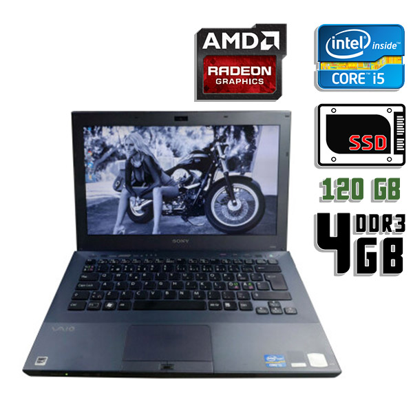 Ноутбук б/у 13,3″ Sony Vaio PCG-41214L - Core i5 2410M / 4Gb ОЗУ DDR3 / 120Gb SSD / камера
