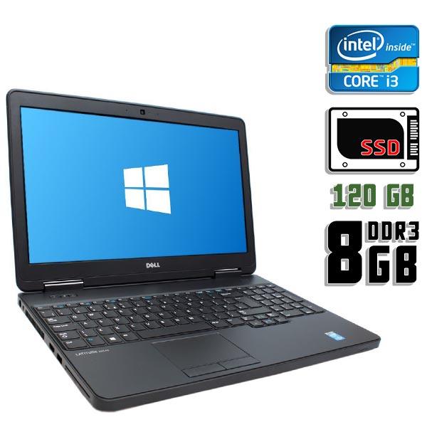 Ноутбук б/у 15,6″ Dell Latitude E5540 - Core i3 4010U / 8Gb ОЗУ DDR3 / 120Gb SSD / камера