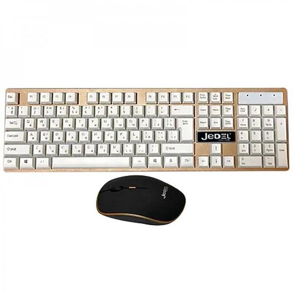 Комплект беспроводной Jedel RWS7000 / клавиатура + мышь