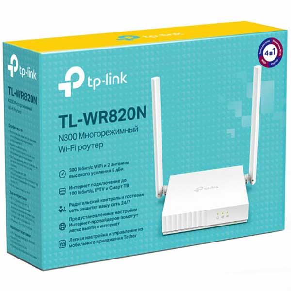 Маршрутизатор (роутер) TP-Link TL-WR820N / 2 внешние антенны / поддержкаIPTV
