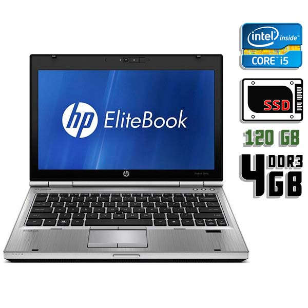 Ноутбук б/у 12,5″ HP Elitebook 2560p - Core i5 2520M / 4Gb ОЗУ DDR3 / 120Gb SSD