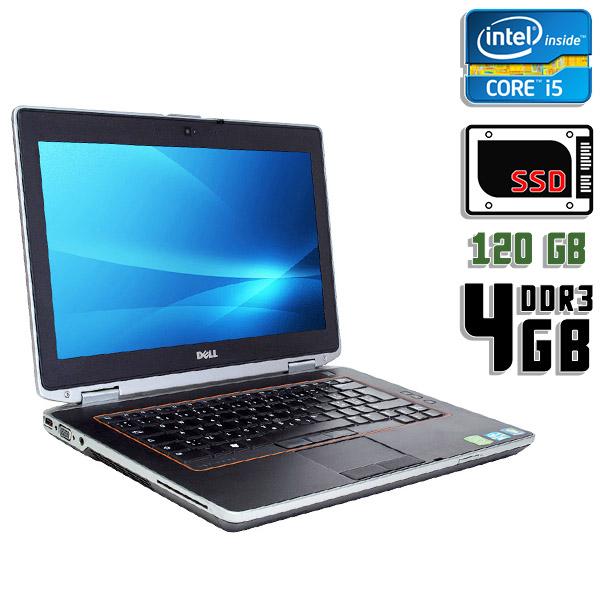 Ноутбук б/у 14,1″ Dell Latitude E6420 - Core i5 2Gen / 4Gb ОЗУ DDR3 /  SSD 120Gb / камера