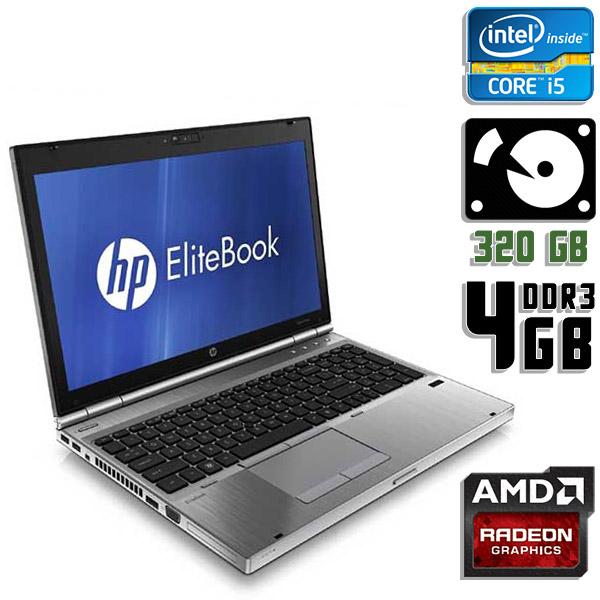 Ноутбук б/у 15,6″ HP EliteBook 8560p - Core i5 2Gen / 4Gb ОЗУ DDR3 / HDD 320Gb / камера