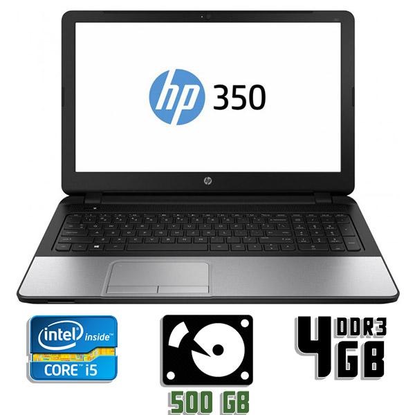 Ноутбук б/у 15,6″ HP ProBook 350 G2 - Core i5 5Gen / 4Gb ОЗУ DDR3 / 500Gb HDD / камера