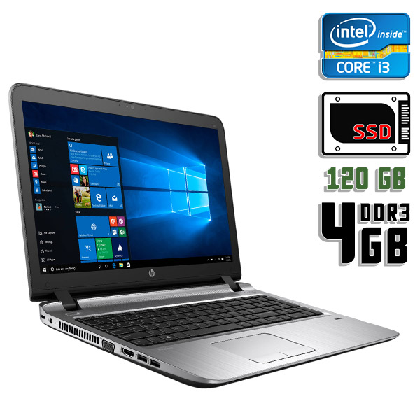 Ноутбук б/у 15,6″ HP Probook 450 G3 - Core i3 6Gen / 4Gb ОЗУ DDR3 / SSD 120Gb / камера