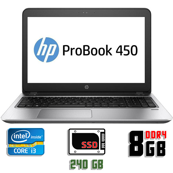 Ноутбук б/у 15,6″ HP Probook 450 G4 - Core i3 7Gen / 8Gb ОЗУ DDR4 / SSD 240Gb / камера