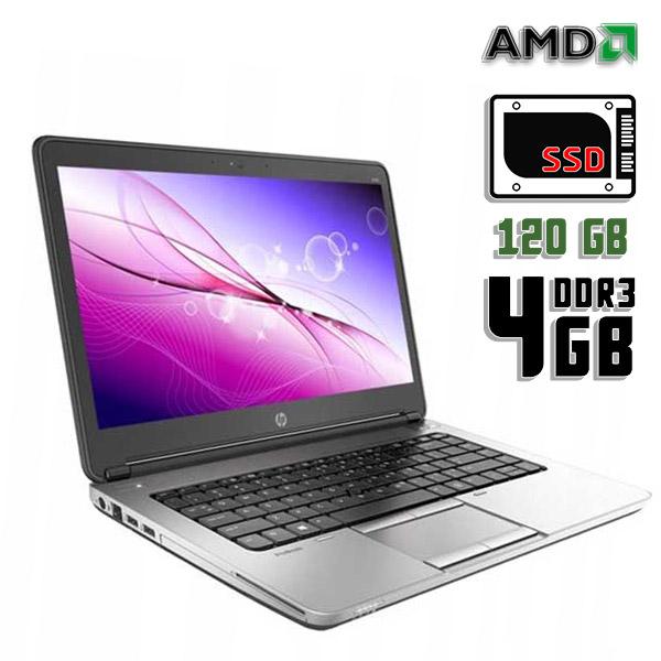 Ноутбук б/у 14″ HP Probook 645 G1 (MT41) / 2 ядерный / 4Gb ОЗУ DDR3 / SSD 120Gb