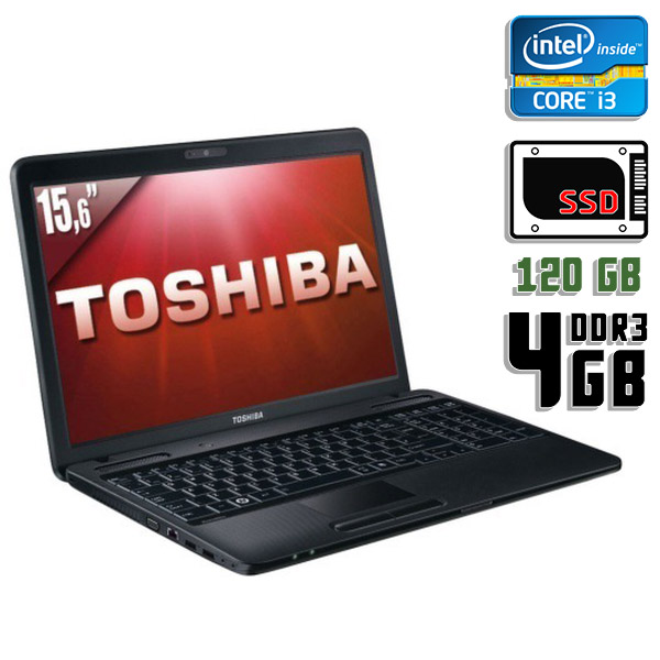 Ноутбук б/у 15,6″ Toshiba Satellite C660 - Core i3 1Gen / 4Gb ОЗУ DDR3 / SSD 120Gb / камера